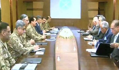 civil-and-military-leaders-meet-at-ghq