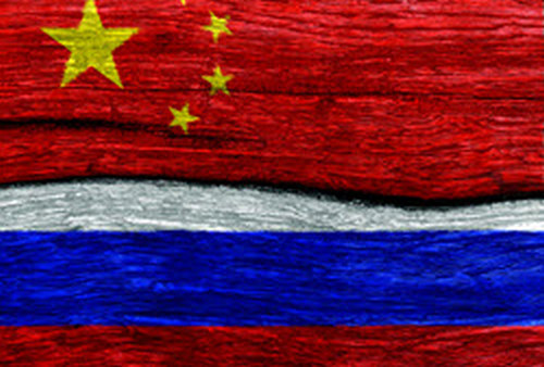 Japan's Relations with Russia and China and the Implications for the U.S.-Japan Alliance