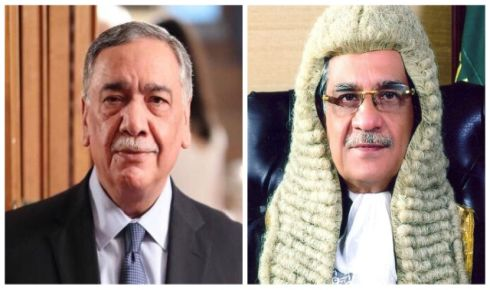 New Chief Justice of Pakistan