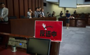 The End of Hong Kong Is Almost Here