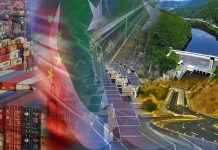 CPEC progress
